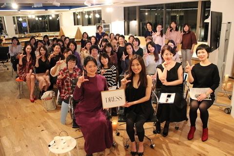 DRESSランジェリー部による「秘密の女子会」を開催しました【栗原菜緒×朝井麗華 対談】