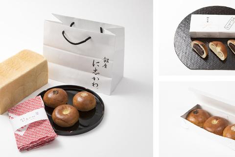 銀座に志かわの「食パン福袋」。高級食パンとあんぱん、風呂敷がセットに