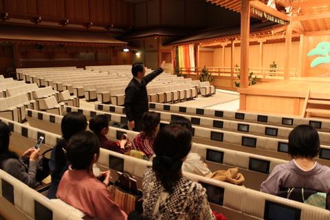 新しい年の慶びを能楽堂で分かち合う──DRESS和文化部キックオフイベントを開催しました