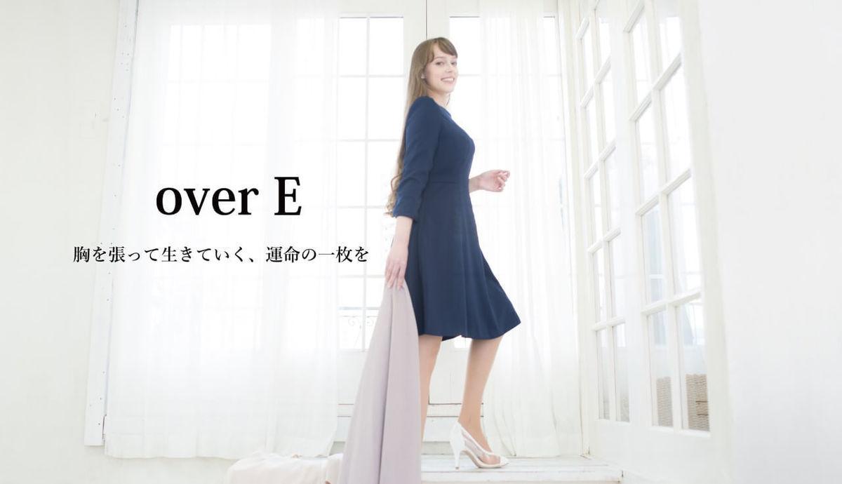 胸が大きな女性に向けたブランド「overE」ポップアップイベントをマルイ3店舗にて開催