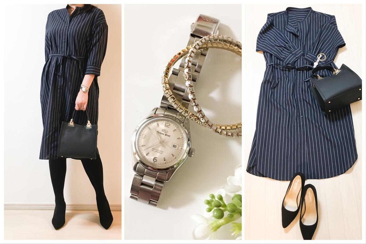私が一生付き合いたい時計、オリエントスター。シンプルだからどんな服にも合う
