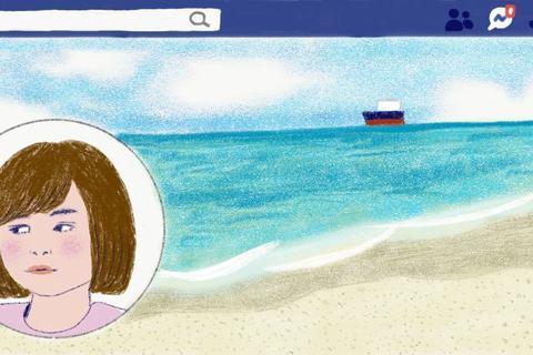 SNSと恋模様〈Facebook編〉交際ステータス詐称男に恋をした