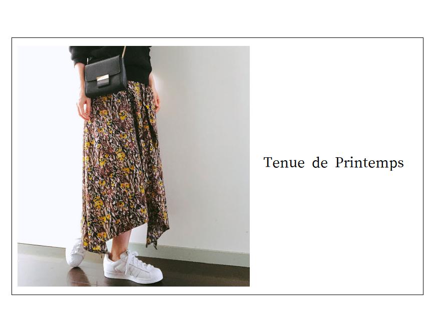 """""""大人見え""""するアシンメトリースカートは今買って大正解!"""