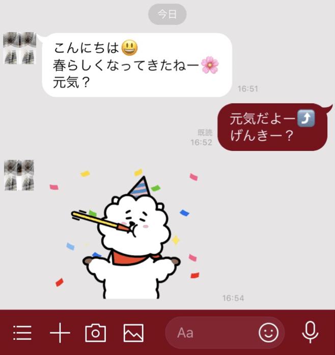 """LINEの""""終わらせ方""""NG実例集"""
