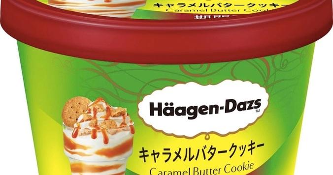 濃厚キャラメル×程良い塩味。ハーゲンダッツ新作「キャラメルバタークッキー」