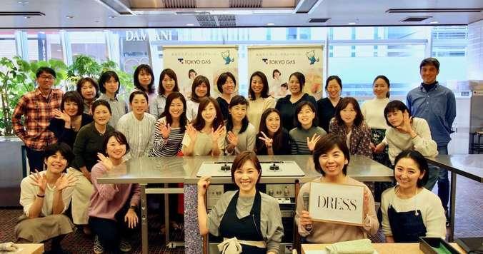 10年先も健康的な体でいるために。村山彩さんの特別料理レッスンを開催しました