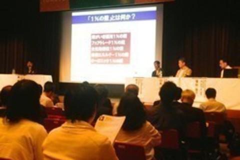 日本のオーガニック食料自給率をアップさせる鍵、CSAとは?