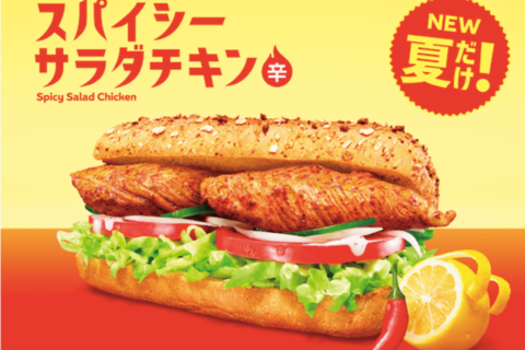 サブウェイ、鶏ささみ2枚使ったスパイシーサラダチキンが期間限定発売!