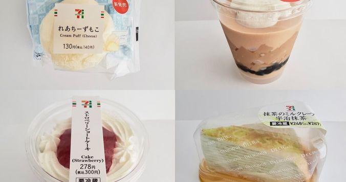 セブン-イレブンの絶品デザート4選。話題のコンビニスイーツ食べ比べ!