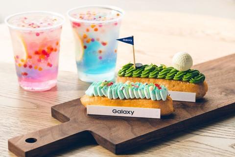 フォトジェニックなエクレア&ドリンクが「Galaxy Cafe」に登場