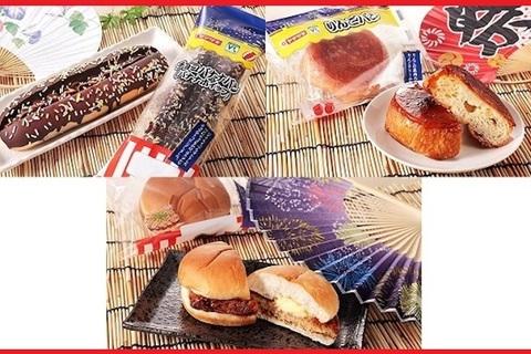 ローソンストア100の新作パン3種。屋台で人気の味をイメージ!