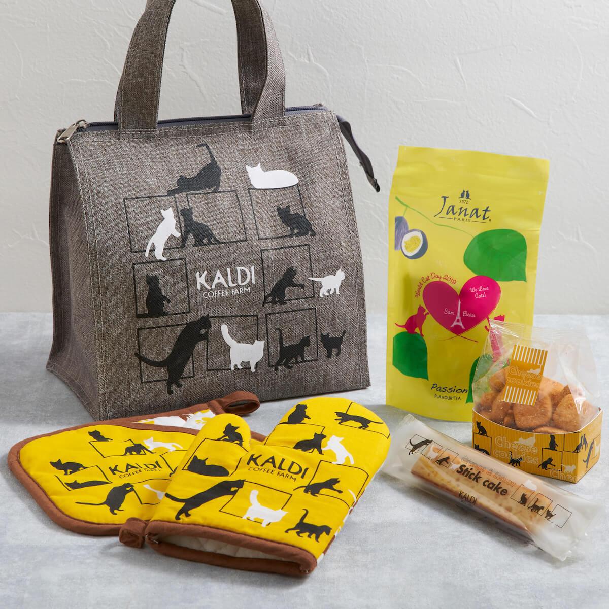 カルディの大人気「夏のネコバッグ」8月8日より発売!