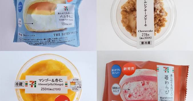 セブン-イレブンのおすすめデザート食べ比べ! 夏バテを癒やしてくれそうな逸品4選