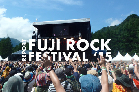大人のフェスはお酒が決め手!FUJI ROCK FESTIVAL '15 レポート