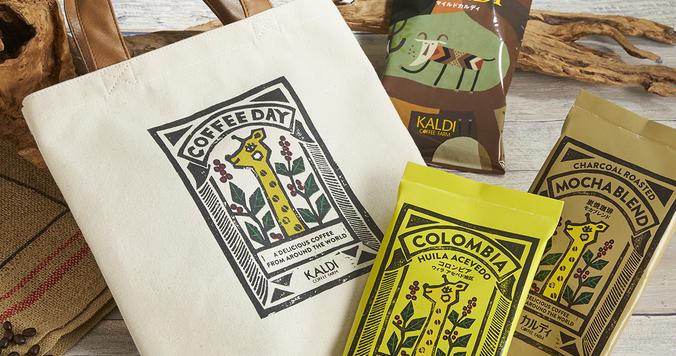 カルディが「コーヒーの日バッグ」を数量限定発売