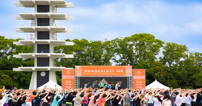 国内最大級のマインドフルネスイベント「WANDERLUST 108」が10月に東京・大阪で開催!