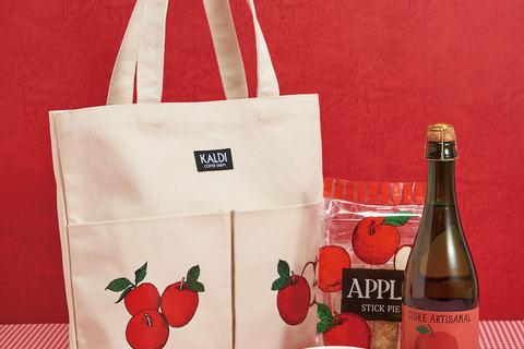 カルディから人気の「りんごバッグ」が今秋も登場!