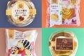 ファミリーマートのおすすめスイーツ食べ比べ! 秋の味覚を堪能できる4選