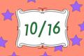 【10/16の運勢】女神のための星占い