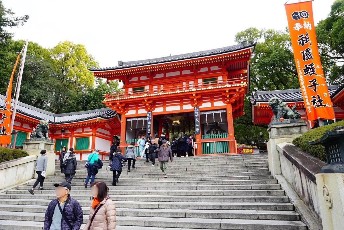 dress_京都の美容スポット