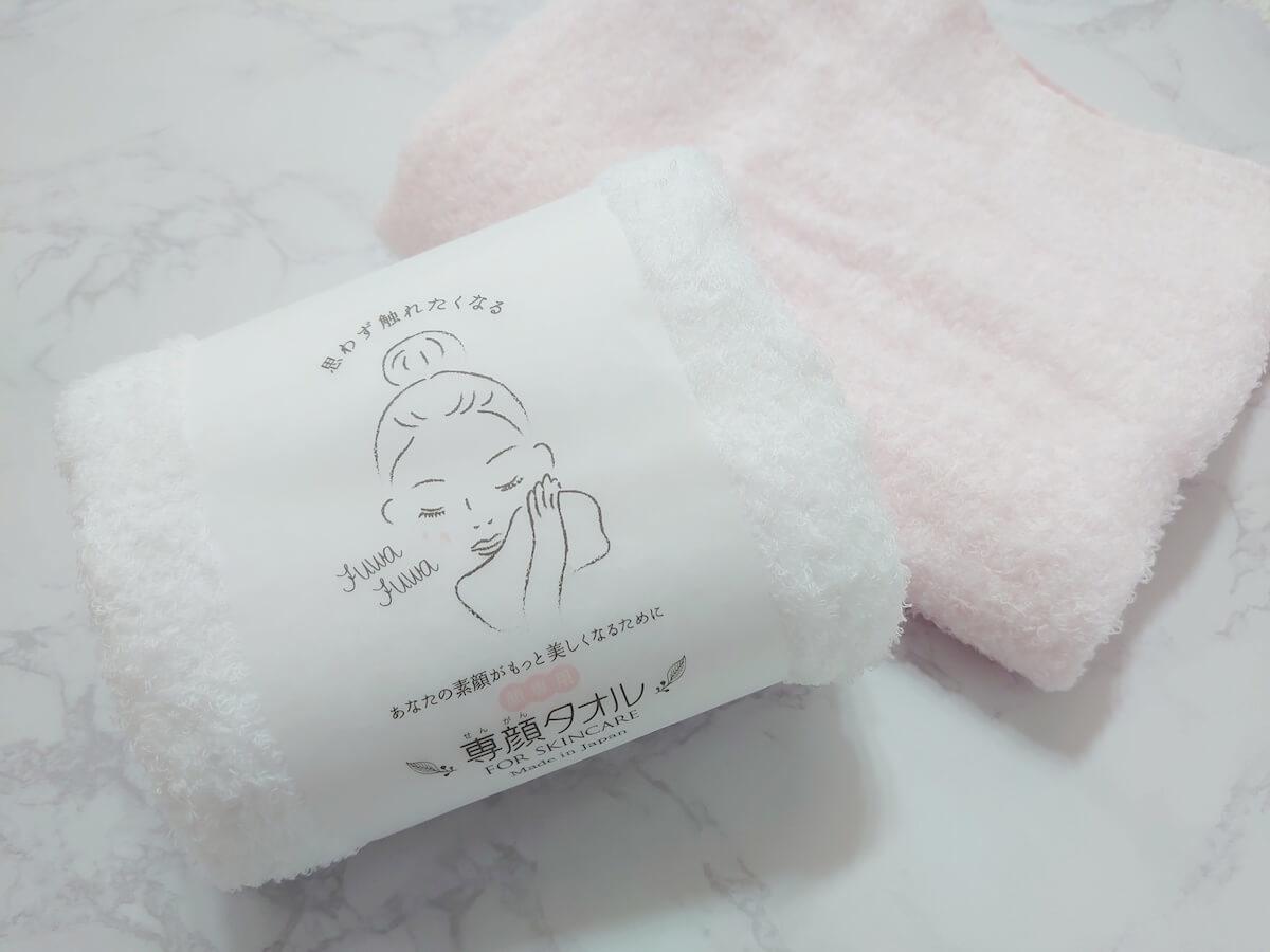 敏感肌用タオル