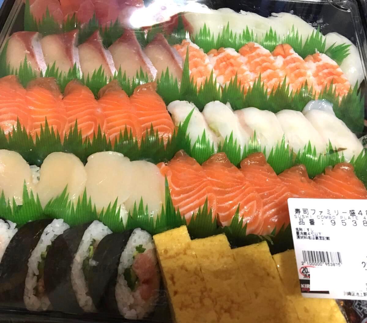 コストコのファミリー寿司