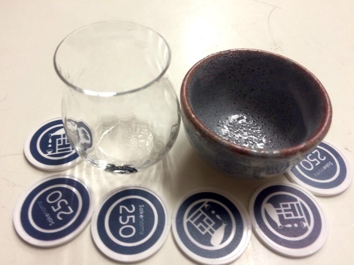 中田 英寿 日本酒 グラス