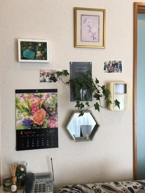狭い部屋を広く使う - 壁面