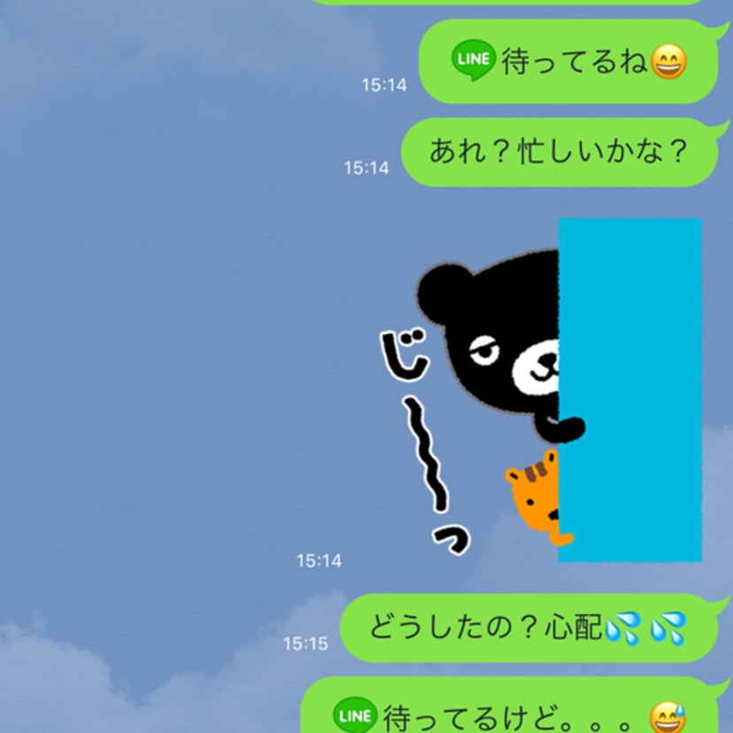 恋愛におけるLINE