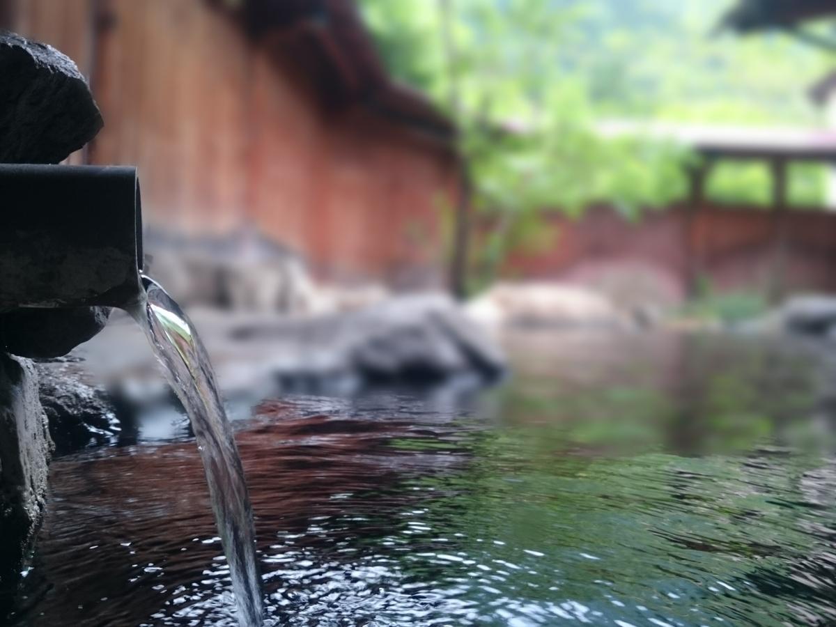 温泉というパワースポット