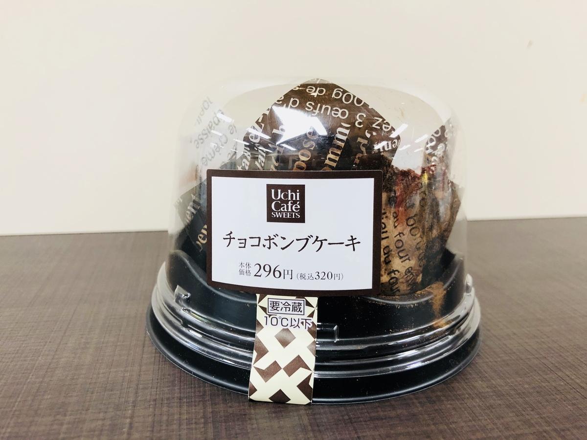 ローソン,チョコボンブケーキ