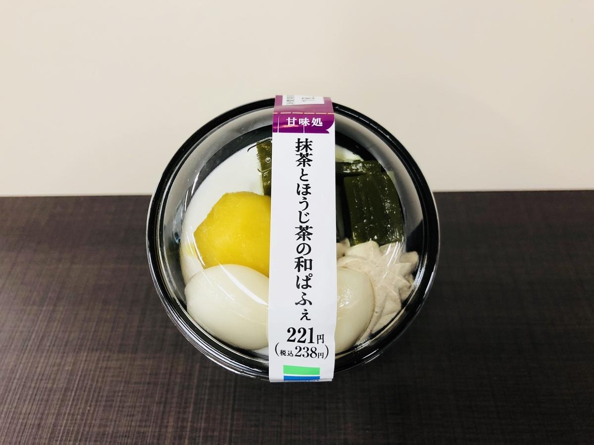 フォミリーマート,抹茶とほうじ茶の和ぱふぇ