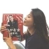 黒川 直子